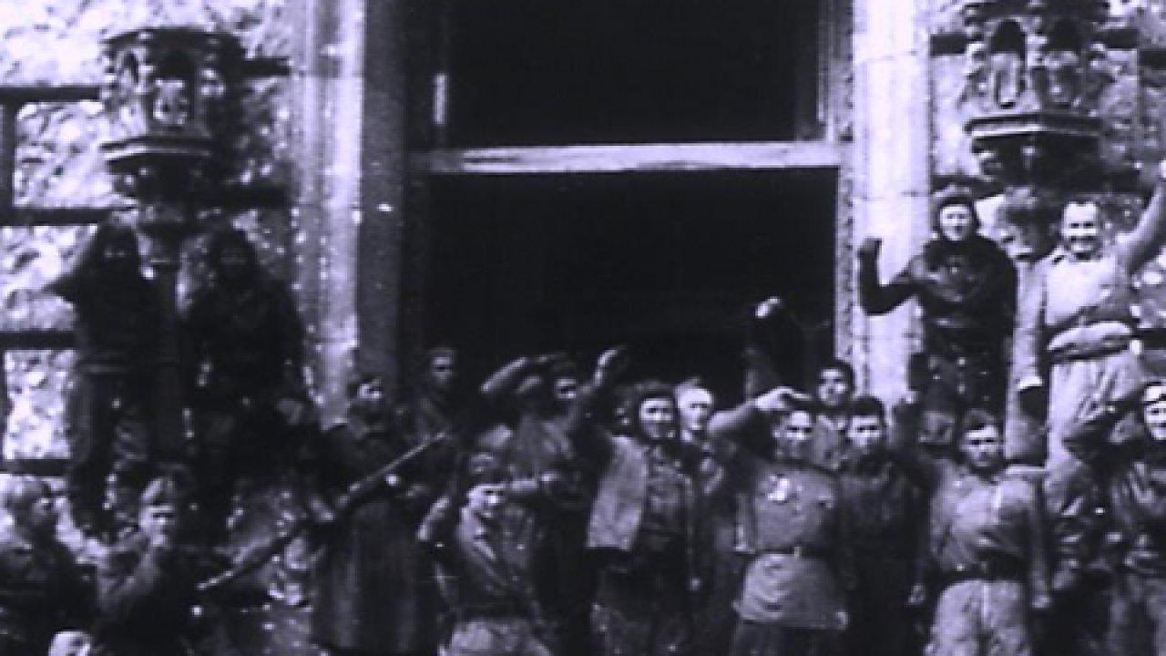 После большой войны