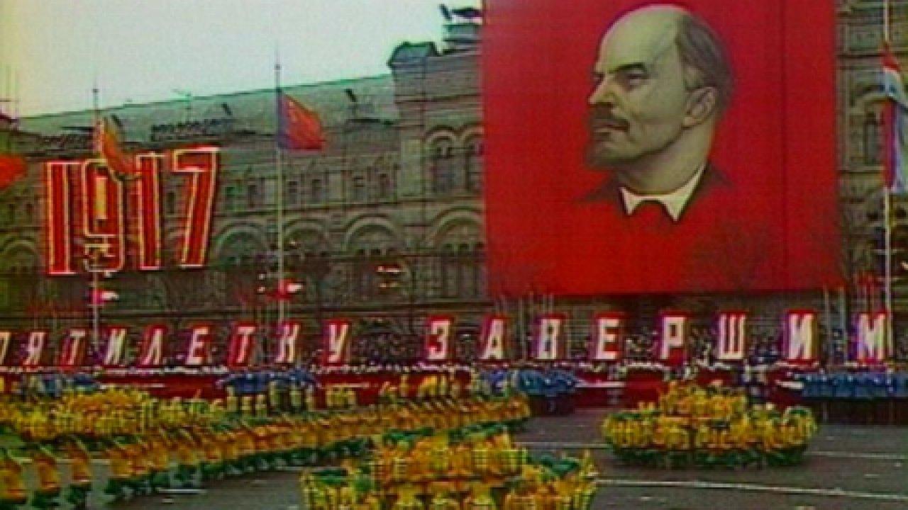Программа «Время». 7ноября 1975года