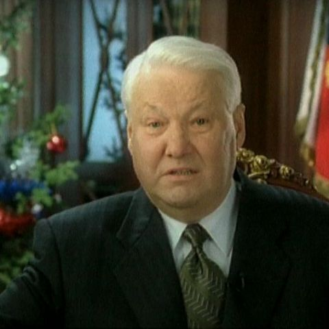 Предновогоднее выступление Бориса Николаевича Ельцина