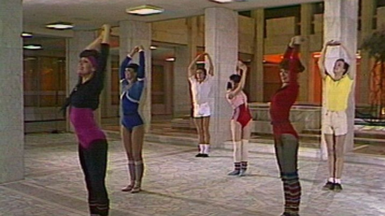 Ритмическая гимнастика