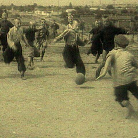 Футбол нашего детства