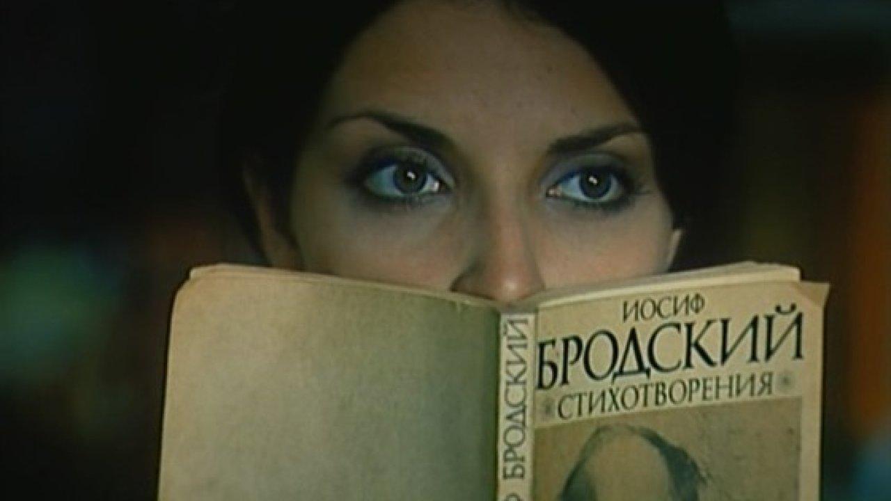 Похитители книг
