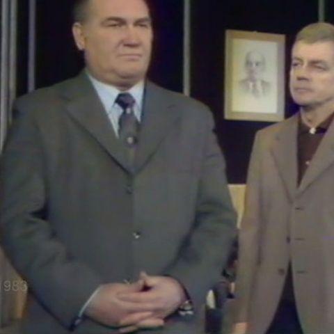 Георгий Товстоногов. Сцена и зал