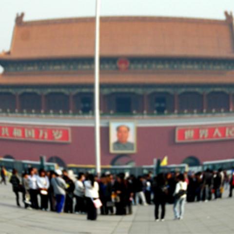Наследники Мао