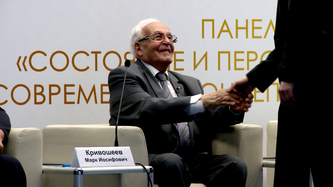 Марк Кривошеев - Из прошлого в будущее