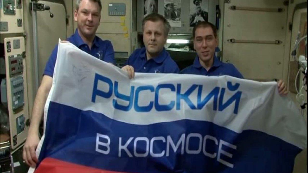 Русский в космосе