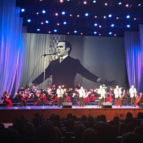Концерт, посвященный 75-летию Муслима Магомаева